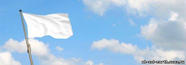 Флаг Абсолюта